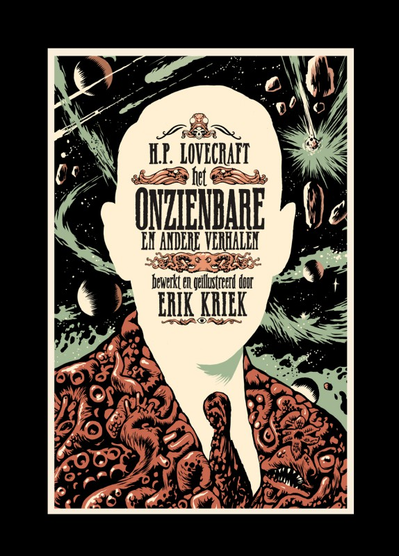 lovecraft from beyond