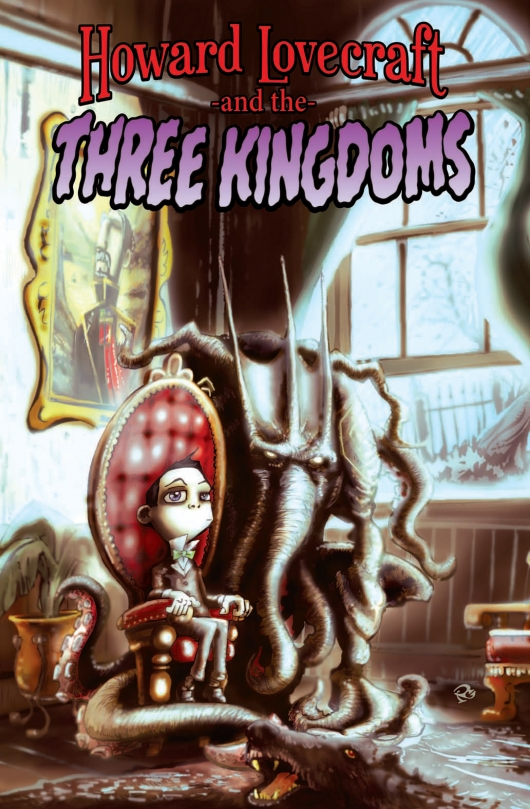 howard-lovecraft-and-the-three-kingdoms-